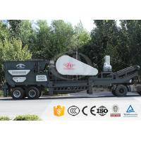 Jaw Type Mobile Stone Crusher Plant 160kw For Mixing And Batching Plant