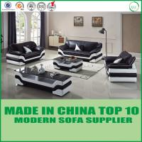 China Beige Color Modern OfficeFurniture Wooden Leather Sectional Sofa1+2+3 on sale