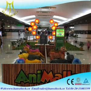 China Hansel animal rides for rent with fast profits and  wholesale battery powered animal toy on sale