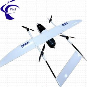 China Long Flight Time Drone Electric Powered Fixed Wing Helicopter UAV Surveying Drone Mapping UAV Drone on sale