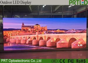 China HD P5 Outdoor Advertising LED Display Full Color Synchronous Control on sale