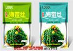 LC-B Model Series of two color gravure printing machine Cellophane NY PVC PET BOPP CPP PE OPP Paper film alu 70m/min