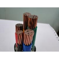 Cu/XLPE/PVC power cable 99.99% Cu Power Cable