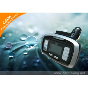 China 512MB Memory Space MP3 Player USB Disk Thiefproof And Precaution GPS Car Trackers on sale