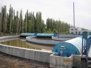 China High Efficiency Iodine Drinking Water Purification MBR Wastewater Treatment Plant on sale