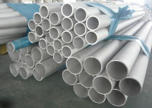 China Lightweight Stainless Seamless Pipe , SCH40s / SCH40 304 Stainless Steel Tubing on sale