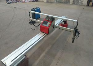 China 200W Oxygen Acetylene Fangling-2100 CNC Plasma Cutting Machine With Torch Cable Holder on sale