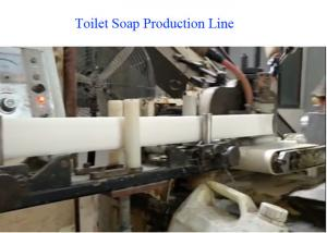 China Small Soap Laundry Soap Toielt Soap Abrs Hotel Bars Soap Making Machines on sale