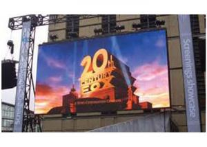 China SMD2727 P5 Electronic Billboard Advertising 160 * 160mm For Performances / Gatherings on sale