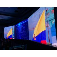 New Innovation 2.6mm Indoor Rental LED Display for High-end Events HD LED Wall Hire