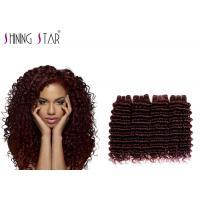 Deep Weaving Peruvian Curly Human Hair 4 Bundles For Pretty Woman Afrian