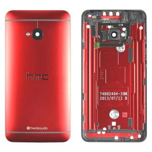 China Red OEM Mobile Phone Housing , HTC One M7 Battery Cover Replacement on sale