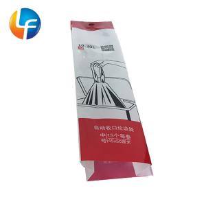 Quality Gravure printing side gusset laminate plastic bag with custom logo for household for sale