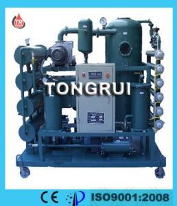 China ZJRの多機能の二重段階の真空オイルの再生の植物、使用されたオイル浄化 on sale