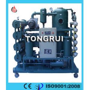 China Planta multifuncional de la regeneración del aceite del vacío de la Doble-etapa de ZJR, purificación de aceite usada on sale
