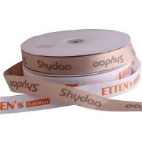 China custom grosgrain ribbon wholesale cheap ribbon rolls by the yard company on sale