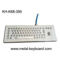 China Desktop Rugged Metal Industrial Computer Keyboard with Trackball Mouse on sale
