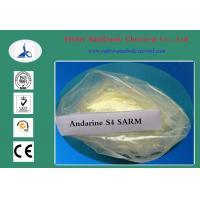 Fine Raw Hormone Powders S4 Andarine 401900-40-1 SARM Supplements GTx-007 Powder Osteoporosis