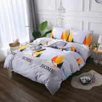 China Duvet Cover Set on sale