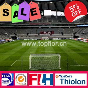 China Indoor artificial grass for soccer, football artificial grass on sale
