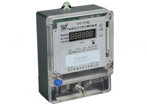 China Single Phase Two Wire IC Card Electric Meter DDSY150 For The Apartment on sale
