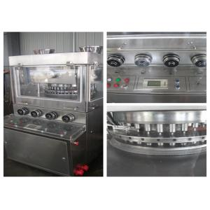 China ZP-47 Double Rotary Tablet Compression Machine High Speed Rotary Tablet Press Machine on sale