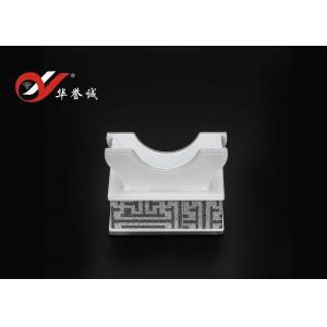 China Lightweight Acrylic Bangle Display Stand , Square  Acrylic Bangle Display Holder Base supplier