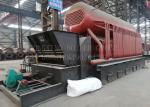 Automatic Rice Mill Steam Boiler Wood Powered Steam Generator 1-25 T/H Capacity