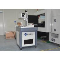 UV Laser Marking Machines With Excellent Pulse To Pulse Stability