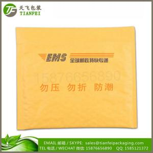 China (FREE DESIGN)Copper-printing Customized Kraft Envelope Mailing Bag Bubble Mailer Cushioned Jiffy Envelope on sale