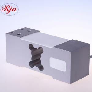 China Aluminum Alloy Parallel Beam Load Cell With Silicone Rubber Seal 600kg on sale