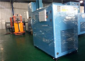 China 55KW  Integrated Permanent Magnetic Screw Air Compressor For Spraying Industry on sale