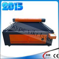 1300*2500mm best price Bigger Laser machine for cutting