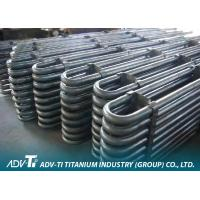 U Shape Titanium Heat Exchanger Tube Seamless / Welded ASTM B338 GR1