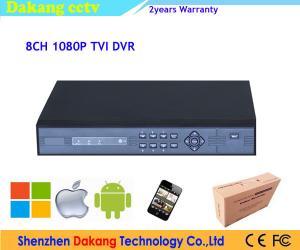 China 8CH TVI Network Full HD CCTV DVR Recorder Mobile View 1U Metal Case on sale