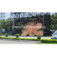 China 7500 nits P16 Outdoor LED Screen Rental with 1R1G1B Epistar LED Chip on sale