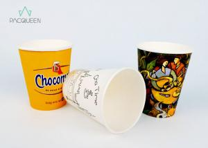 China Disposable Single Wall Paper Cups Food Grade For Hot Drink / Cold Beverage on sale