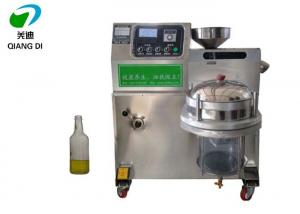 China high quality electric cold/heat oil maker machine for peanut/sesame on sale