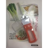 Blade Green Coriander Onion Chopper Cutter Gadgets For Cooking Kitchen