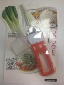 China Blade Green Coriander Onion Chopper Cutter Gadgets For Cooking Kitchen on sale