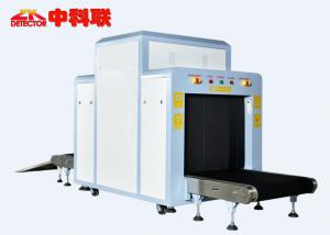 China 80*65cm Tunnel Size X Ray Inspection Equipment for Airport Security Baggage Scanning on sale