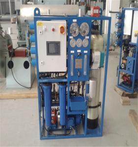 China High Performance Marine Reverse Osmosis Fresh Water filter of Seawater Desalination on sale
