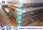 Stable Performance Tool Steel Bar 1.2311 / P20 Hot Rolled Plastic Mold Steel Plate