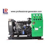 Electric Brushless AVR Diesel Powered Generator Stamford 15kw Dealer