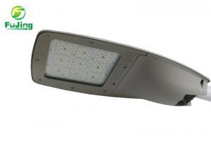 China High Power Led Lamp Street Light , Energy Saving 80% Smart Public Lighting on sale