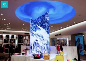 China Customized Flexible LED Display , Curved Led Wall Screen For Shopping Mall on sale