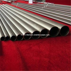 Quality gr9 titanium tube for  e-Bike 24*2*500mm 2pcs wholesale price for sale