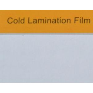China Cold Lamination Film CL2001G on sale