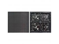 China Latest Indoor P6.25mm 250mmx250mm 40x40dots LED Display Module on sale