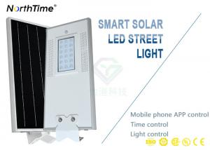 China 6500K - 7000K 5M Photovoltaic Solar 18W Led Panel Light Motion Sensor Street Lamp on sale
